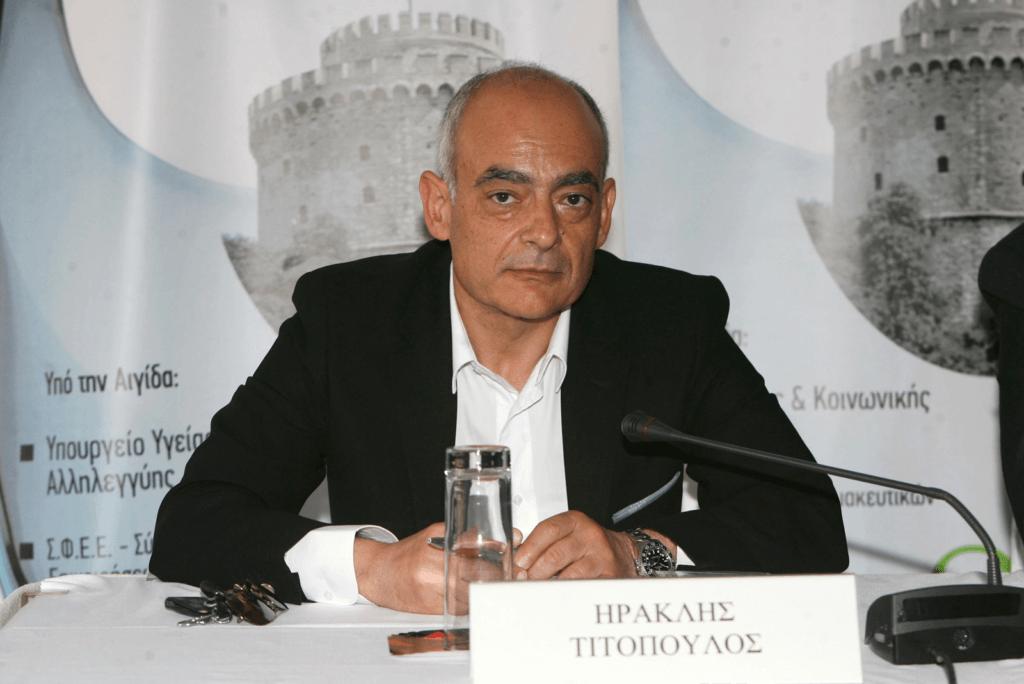 Dr Ηρακλής Τιτόπουλος, επεμβατικός πνευμονολόγος - Βιογραφικό