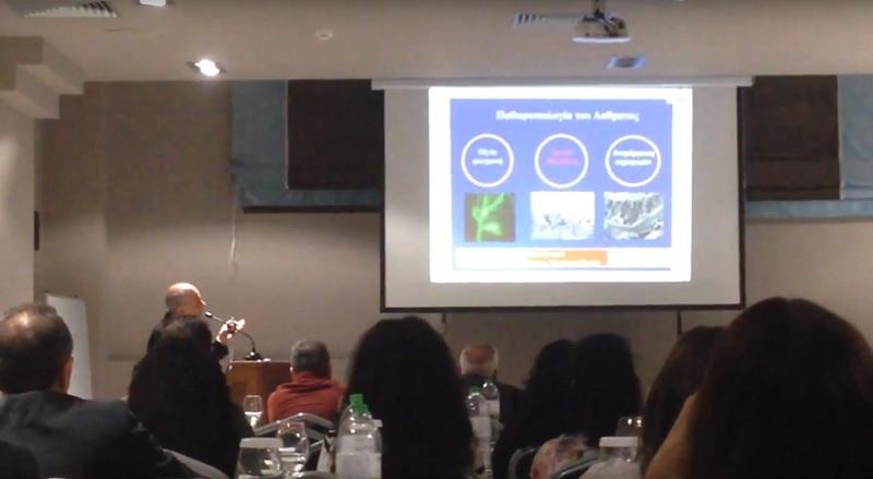 Ομιλία Dr. Ηρακλής Τιτόπουλος, MD,PhD | Ειδικός / Επεμβατικός Πνευμονολόγος